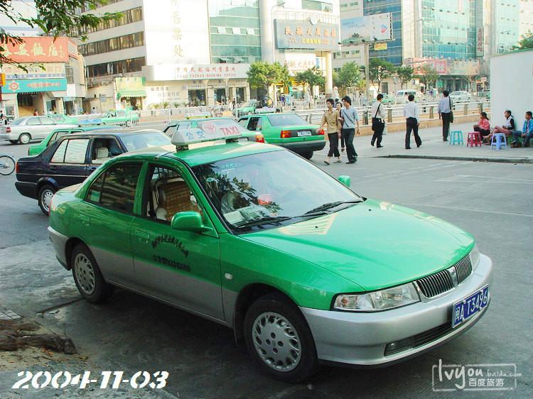 """轿车""""菱帅""""出租车图片"""