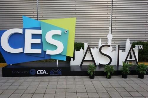 """阿里京东谁在说谎?CES Asia""""独家合作""""背后的悬疑"""
