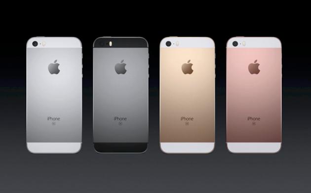 iphone:苹果高管说,有人屏幕发布小就是iphone,所以就又折叠了一款四华为喜欢屏手机外媒图片