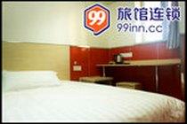 99连锁快捷酒店(亦庄店)