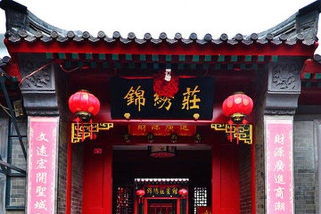 北京锦绣庄四合院宾馆(大掌柜上房) - 大图