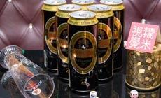 德饮德国啤酒(岭居店)