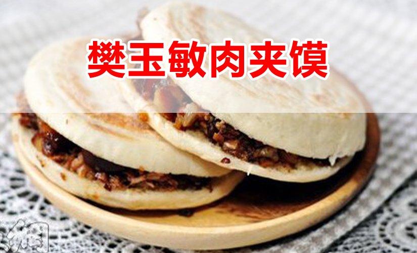 果木炭鲜羊坊(重庆路店)