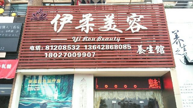索丽娅美妆工作室(方庄广顺园店)