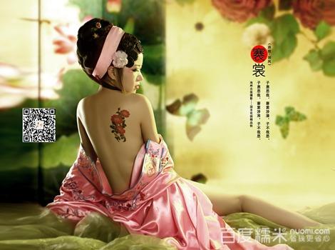 【古装苑个人写真套系团购】 北京古装摄影 团购198元