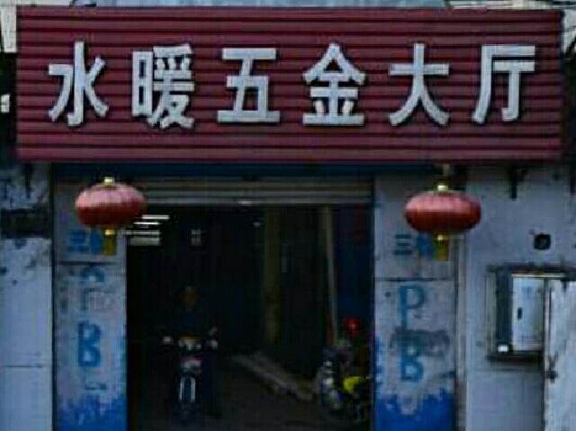 特香坊蛋糕店