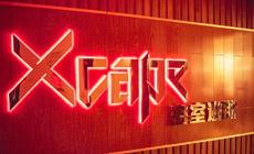Xcape密室逃脱(金沙湖店)