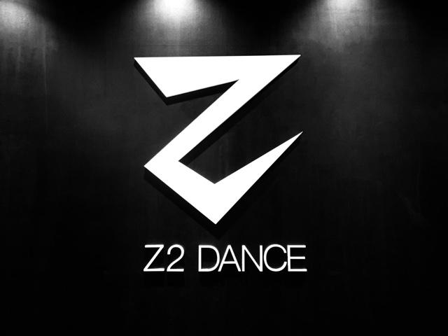 Z2舞蹈工作室(江夏店)