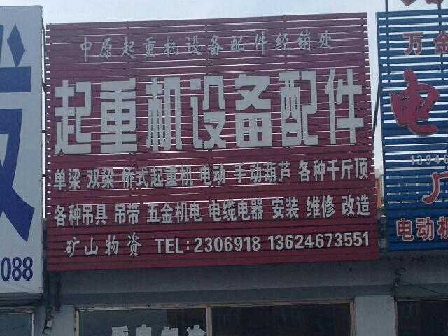 鑫龙腾矿山设备