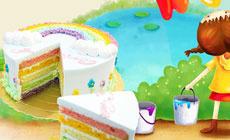 斐丽轩蛋糕店(建设店)
