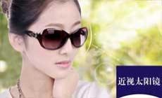 宝岛眼镜(新华店)