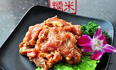 金诺郎韩式养生烤肉