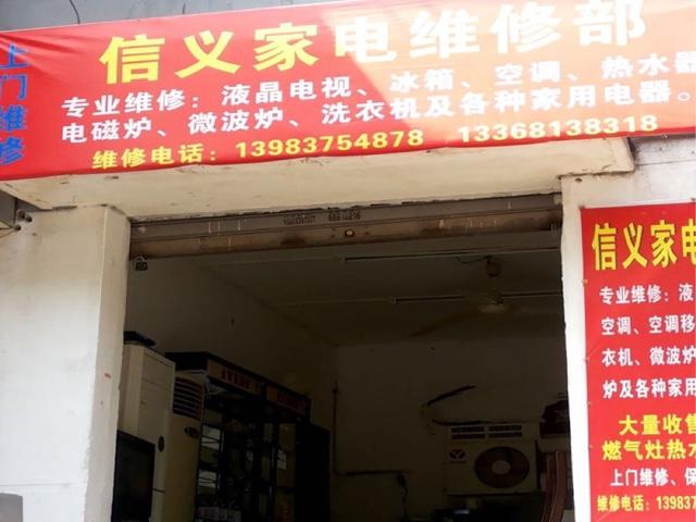 邦豆专业祛痘(四明中路店)