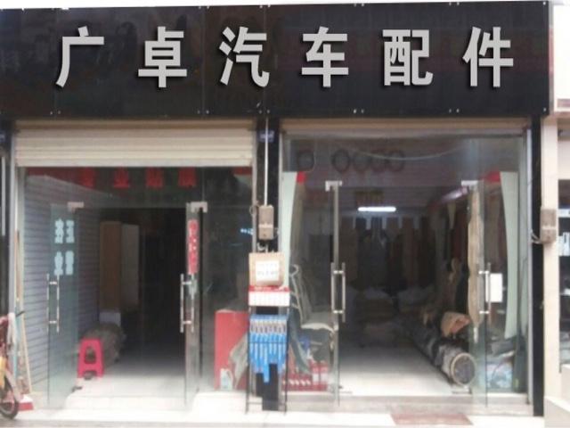 Originality匠心花店(江桥万达广场店)