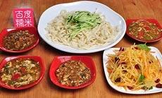 玲姐老东北风味菜馆