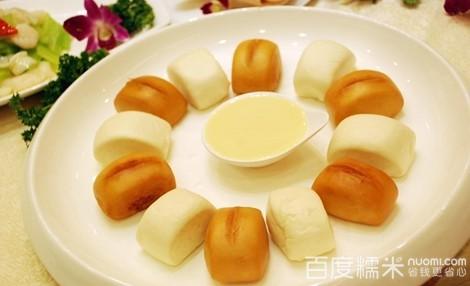 锦海石头大酒店(漕桥店)