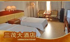 迎商三茂大酒店(广州环市路淘金地铁站店)