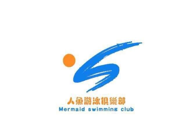 人鱼游泳(东方体育中心店)