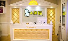 中国娃娃/BABY SHOW国际儿童摄影(罗湖店)