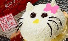 多乐美甜卡通蛋糕