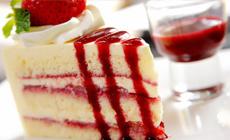 三芙8寸冰激凌蛋糕