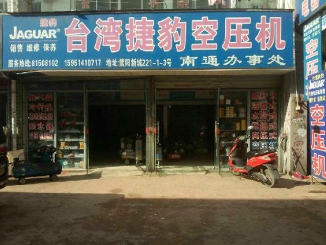 金马足道(水木清华店)