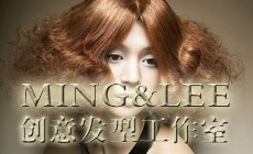 MING&LEE创意美发工作室(中山路百盛店)