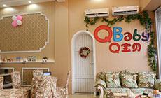 Q宝贝创意儿童摄影会所