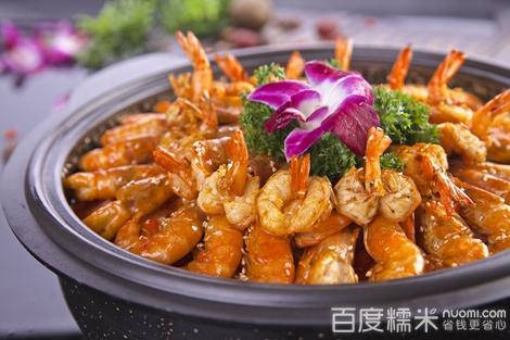 美食 干锅/香锅  一品大虾团购   平菇: 金针菇: 杏鲍菇: 冻豆腐图片