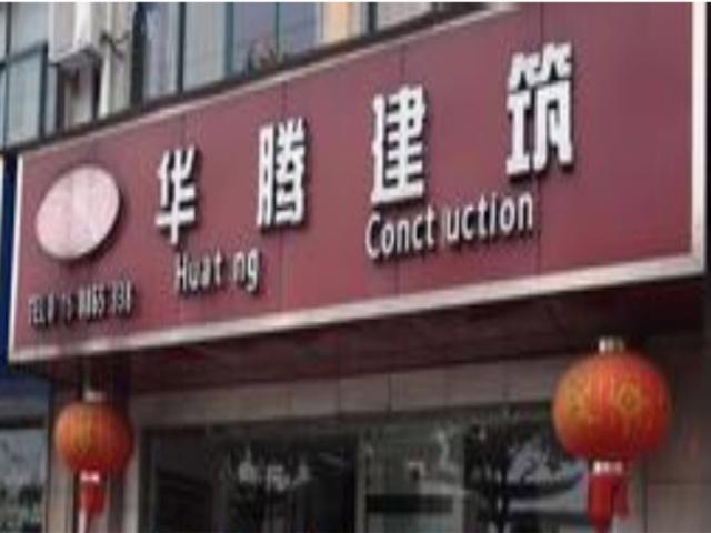 将太无二(朝阳大悦城餐厅店)