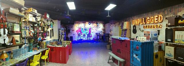 安普拉音乐艺术中心