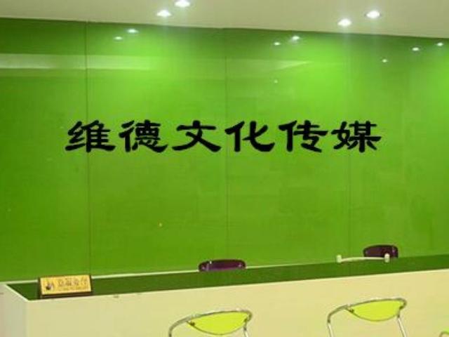 赛维健康洗衣生活馆(中铁国际城店)