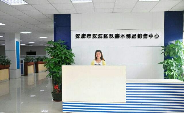 安康市汉滨区玖鑫木制品销售中心(汉滨区店)