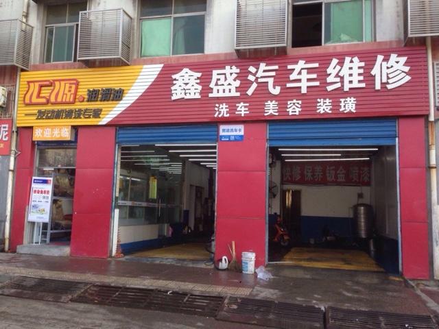 一米鸡肉(学府店)