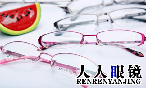 人人眼镜 - 大图
