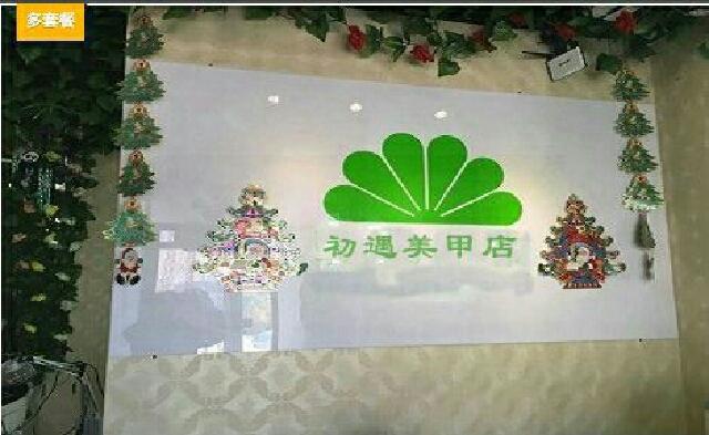 优棠艺术中心