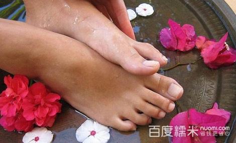 阿新修脚(解放路店)
