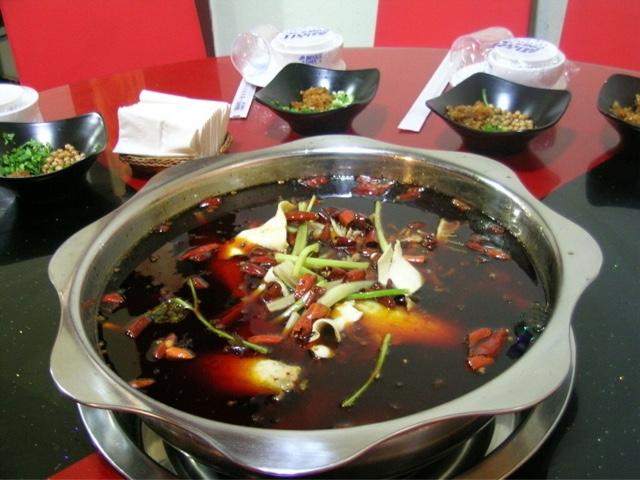 重庆泉水鱼庄(井湾店)