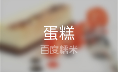 千禧来西饼屋(良乡大学城站店)
