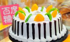 金冠蛋糕(娄葑店)