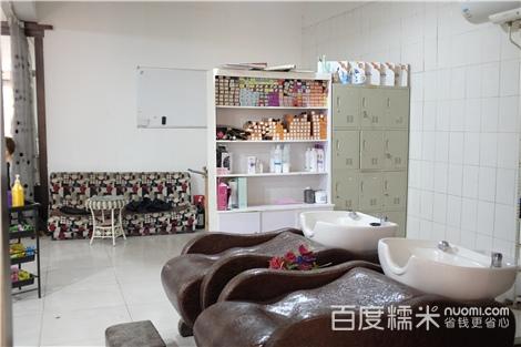 【米洛美发店团购】_28元水疗护理图片