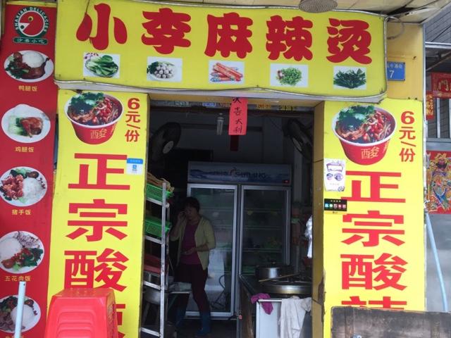 诗奈尔洗衣(融鑫路店)