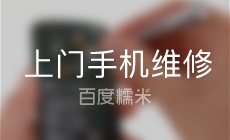 1小时手机快修服务(宏陵通讯店)
