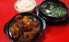 王老头黄焖鸡米饭(保健院店)