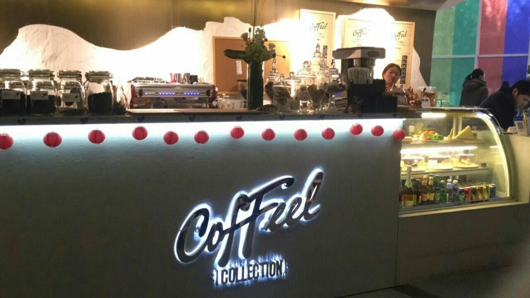 CofFeeL精品咖啡馆