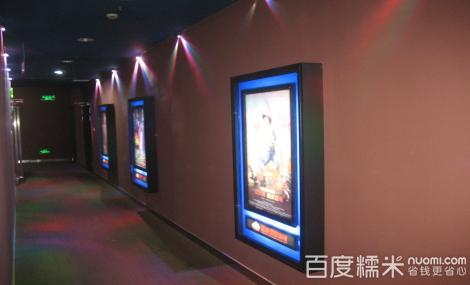 【百盛永乐影城团购】_百盛单人2d电影票_百度糯米