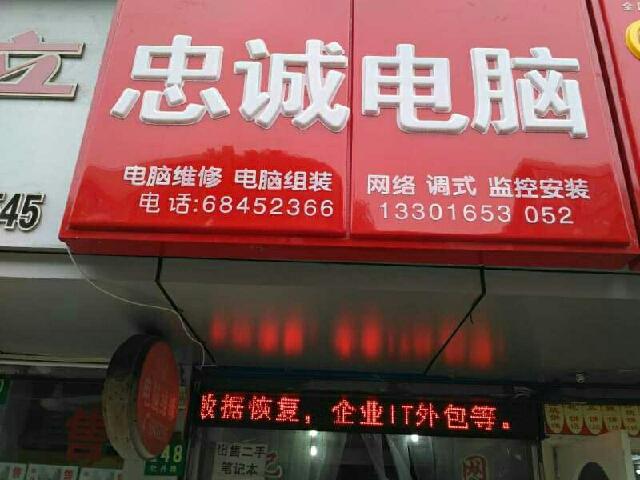 时尚殿堂hair salon(平谷店)