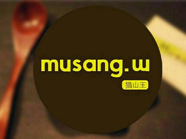 musang.w猫山王榴莲甜品