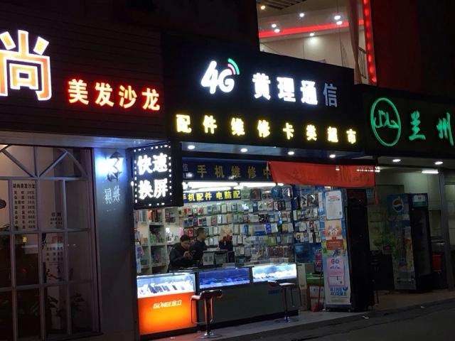 云鼎国际娱乐会所