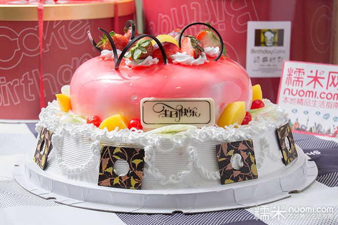 花语蛋糕欧式草莓蛋糕图片